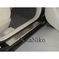 NataNiko Накладки на пороги для TOYOTA Corolla (E14/E15) '06-12 4d (Комплект 2 шт.) Standart