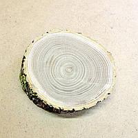 Срез (спил) шлифованный 20-22см