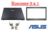 Крышка матрицы, корпус для Asus A52, K52, X52 - series - матовый