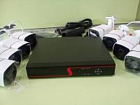 Комплект відеоспостереження Fosvision FS-618N20-8CH 1080p