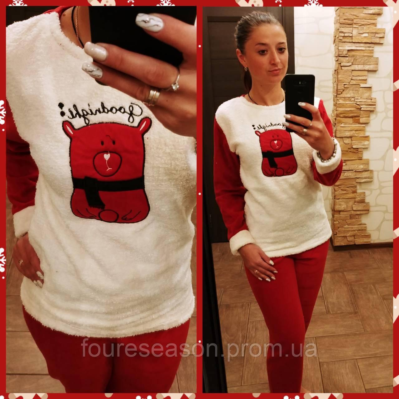 7c757e109d50a Пижама махра с флисом : продажа, цена в Харькове. пижамы женские от ...
