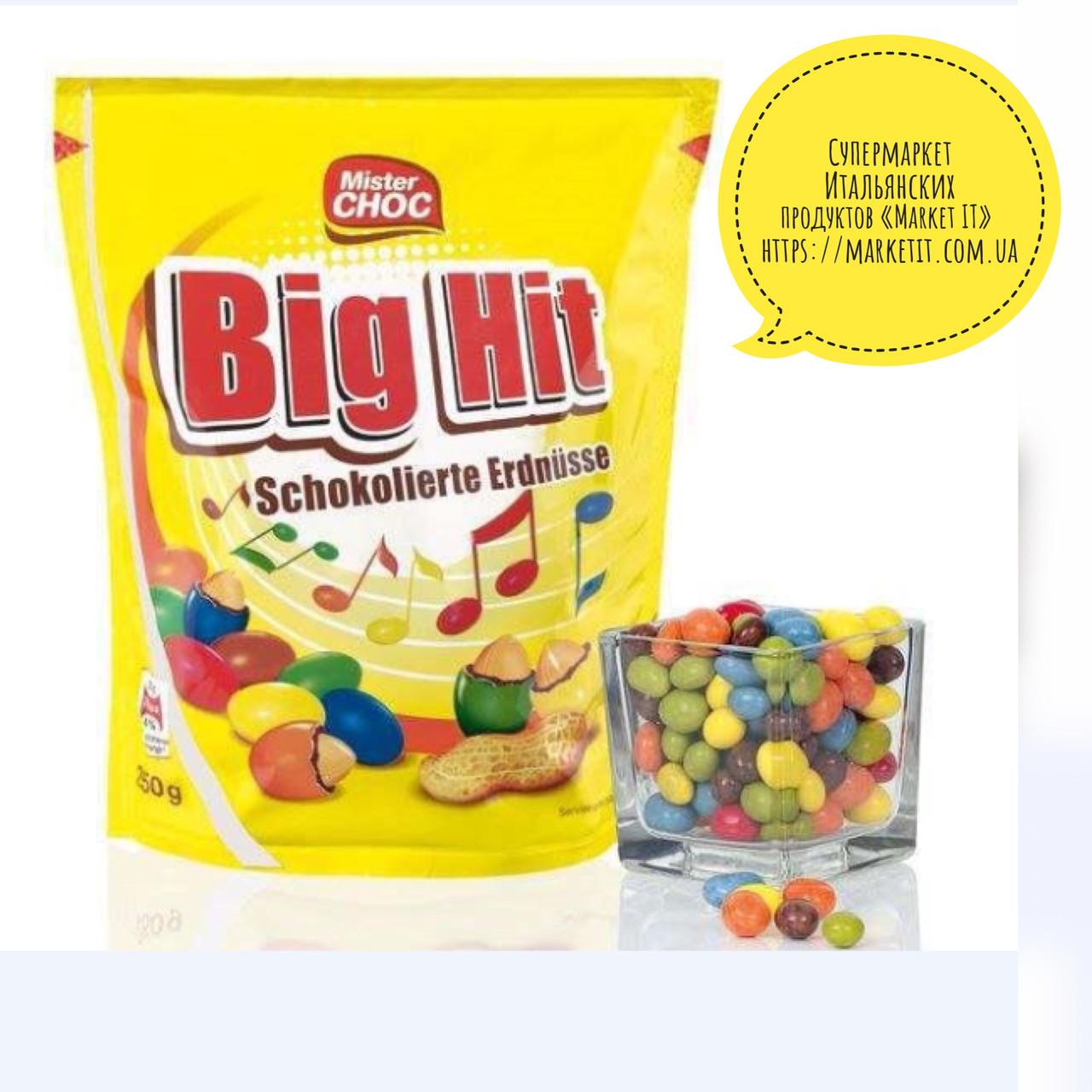 Арахіс в молочному шоколаді Mister Choc «Big Hit», 250 г