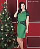 Сукні на Новій Рік 2014 - ОБИРАЄМО!