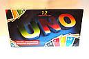 Настольная игра UNO 12 вариантов игры УНО , фото 2