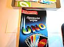 Настольная игра UNO 12 вариантов игры УНО , фото 4