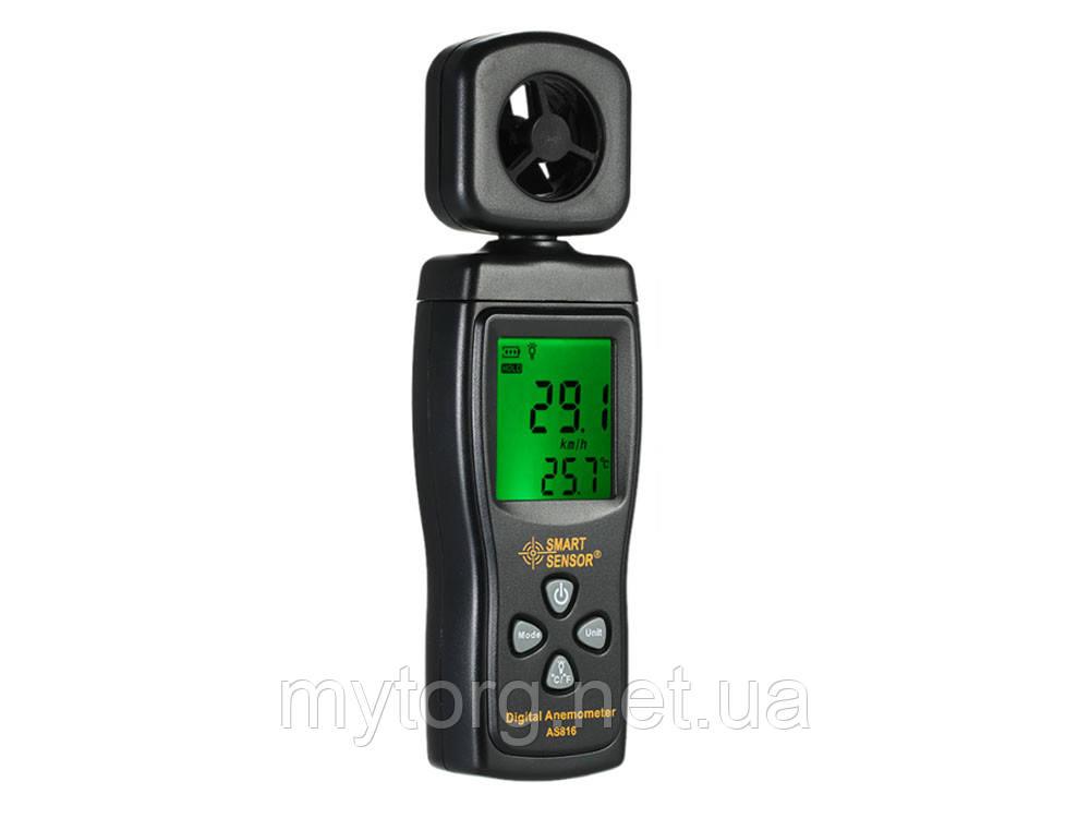Анемометр крыльчатый Smart Sensor AS816