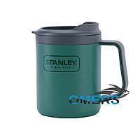 Термокружка Stanley eCycle 0.47 л