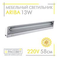 Мебельный поворотный светильник CH2404 13W, фото 1