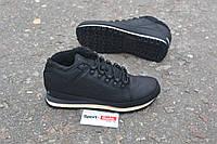 Ботинки New Balance(HL754BN)