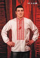 Вышиванка мужская с красным орнаментом.  Cорочка чоловіча Модель:ЧС-1-38