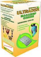 «KOSMOgold UltraDISK» массажер для спины