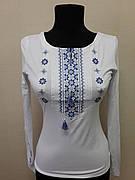 Женская трикотажная вышиванка с длинным вышитым рукавом