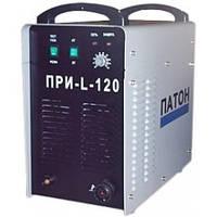 Аппарат плазменной резки ПАТОН™ ПРИ-L-120 DC