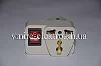 Универсальный евро переходник с кнопкой электрический 10 А , фото 1