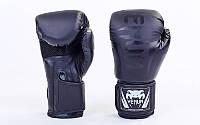 Перчатки боксерские PU на липучке VENUM BO-5698-BK (реплика)