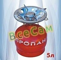 Баллон газовый Кемпинг (Пикник) 5л /Севастополь/