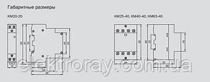 Контактор модульный КМ40-11 АС ИЭК, фото 2