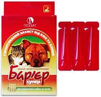 Капли инcектоакарицидные Барьер-супер для взрослых собак и кошек №3/ 3 пипетки