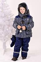 Зимние комбинезоны для мальчиков