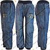 Джинсы на резинке Синие для мальчика от 3 до 8 лет (3-002)