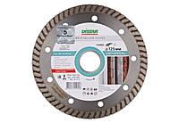 Алмазний диск DISTAR 125мм TURBO 3D, бетон, бруківка, цегла 1A1RSS Bestseller Universal/ 10215129010, фото 1