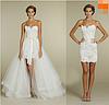 Кружевное Свадебное платье со съемной юбкой.