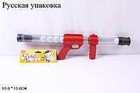 Помповое оружие  с шариками 53*13