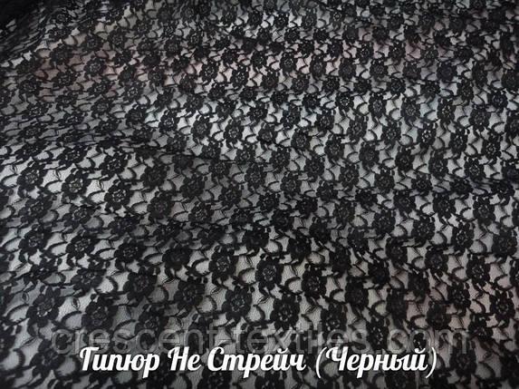Гипюр (Черный), фото 2