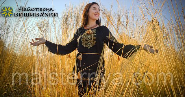 Жіноча вишиванка на чорному шифоні вишита жовтими та сівтло-коричневими нитками