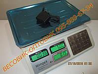 Весы торговые электронные (с металлическими кнопками) WimpeX ACS-А5004 (new) до 50кг. дел 2г., фото 1