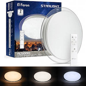 Светодиодный светильник LED AL5000 36W 3000-6500K диаметр 450 мм высота 73 мм круглый накладной