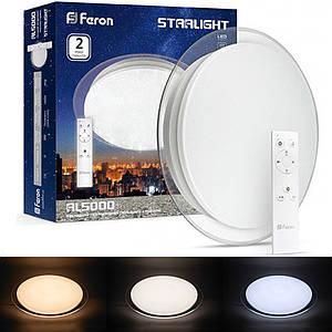 Светодиодный светильник LED AL5000 60W 3000-6500K диаметр 555 мм высота 73 мм круглый накладной