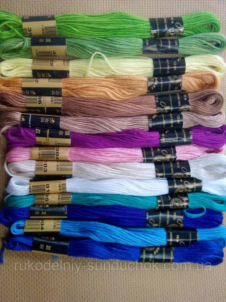 Набор мулине для вышивания 15 штук по 10 метров ПНК им Кирова хлопок