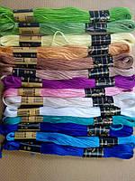 Набор мулине для вышивания 15 штук по 10 метров ПНК им Кирова хлопок, фото 1