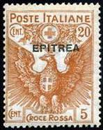 Итальянские колонии