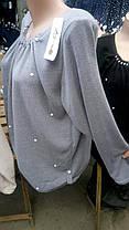 Женская трикотажная блуза Жемчуг, фото 3