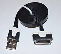USB кабель для Apple iPhone 3G, 4, 4S, iPod touch, iPad чёрный плоский