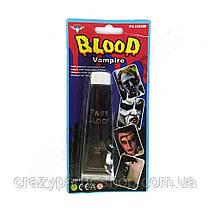 Искусственная кровь в тюбике 28 г