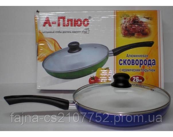 Сковорода керам з кр 24см 1486