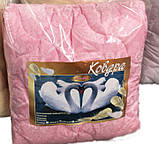 Одеяло двуспальное180х210 см хлопок лебяжий пух TM KRISPOL, фото 5