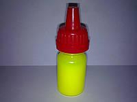 Пигмент жидкий флуоресцентный жёлтый-10 мл
