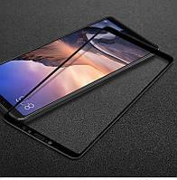 Защитное стекло Xiaomi Mi Max 3 Full cover черный 0,26мм в упаковке