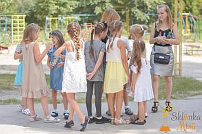 Организовать праздник ребенку на 10 лет от Склянка мрiй