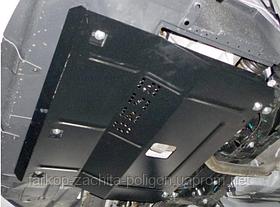 Защита картера Chery Arrizo 3 (V-1,5i) с 2014 г.