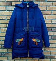Пальто демисезонное для девочки Anernuo 1751, Синий, 140