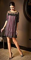 Платье Lissana-3542 белорусский трикотаж, с малиновым оттенком, 44
