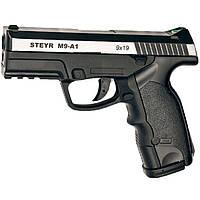Пистолет пневм. ASG Steyr M9-A1 4,5 мм вставка никель