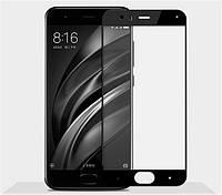 Защитное стекло Xiaomi Mi6 Full cover черный 0,26мм в упаковке