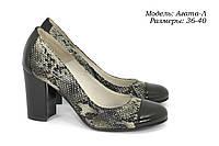 Женские туфли на лаковом каблуке., фото 1