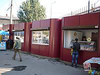 Ряд торговый киоск, фото 1